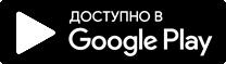 Приложение Олимп Трейд для Android