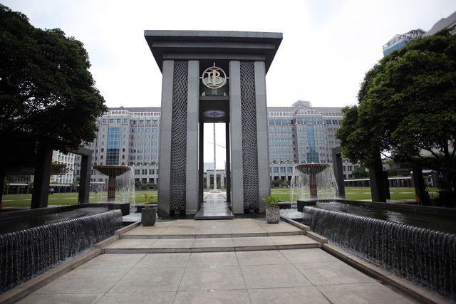 Tugas Pokok Bank Sentral Sebagai Bank Andalan Indonesia