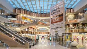 001_wuxi-ikea-shopping-mall_inside