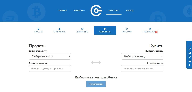 Платформа Litecoin